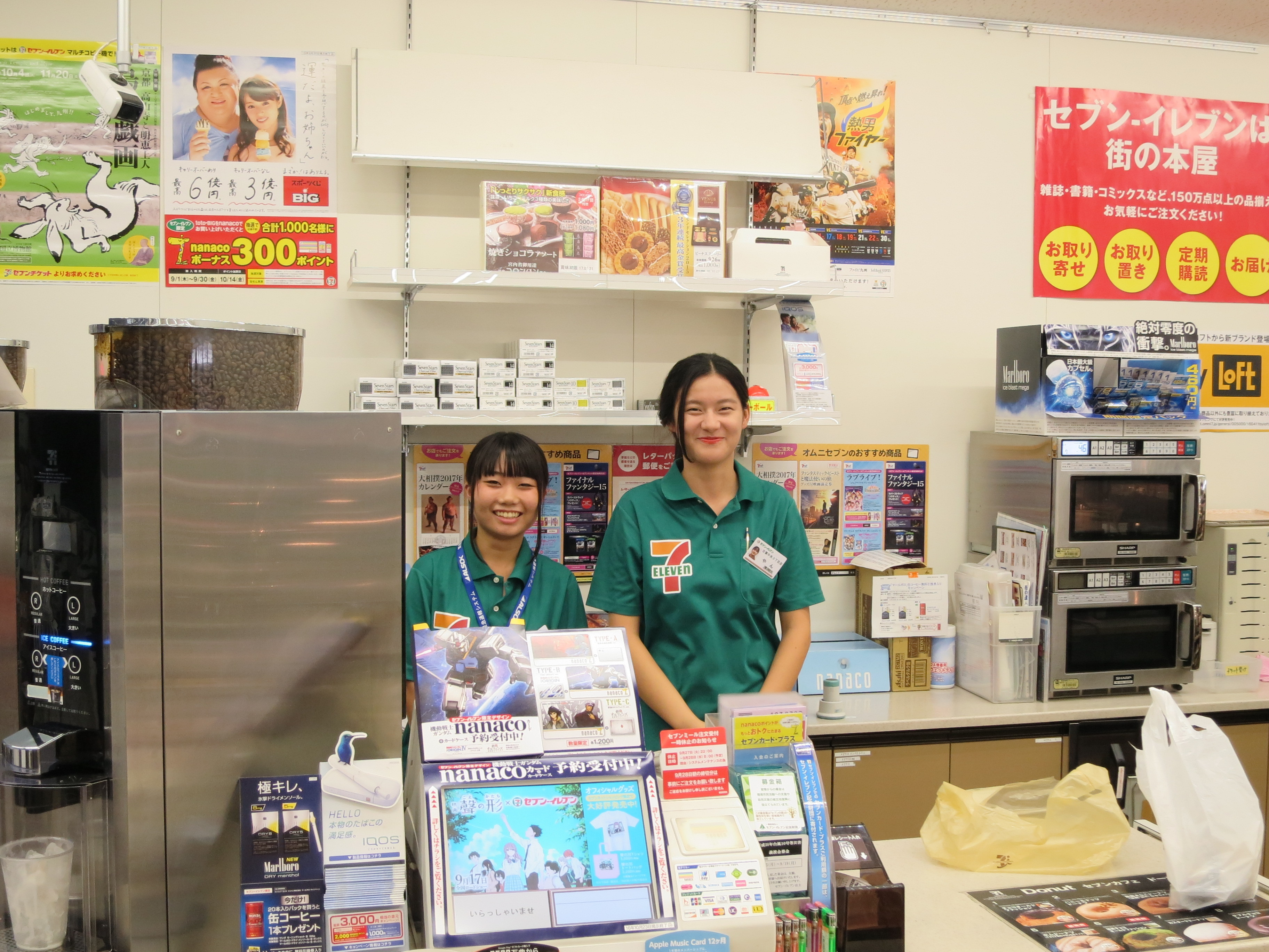 セブンイレブン 古賀中央3丁目店 のアルバイト情報