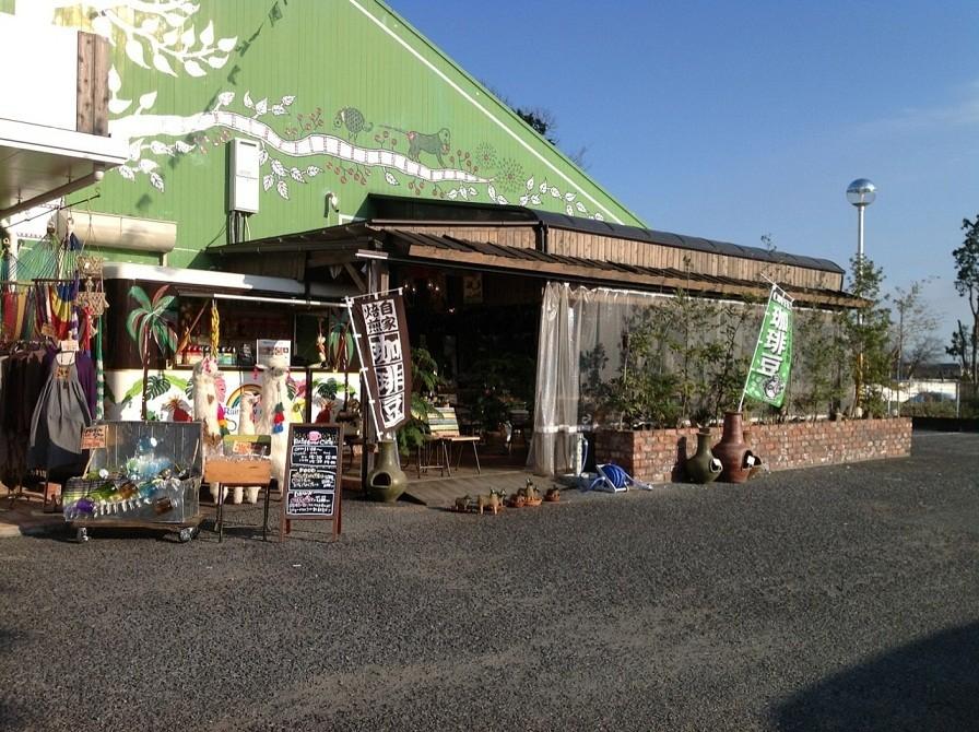 MALAIKA(マライカ) 入間バザール店 のアルバイト情報