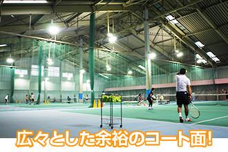 フェリエインドアテニスクラブ フロントのアルバイト情報