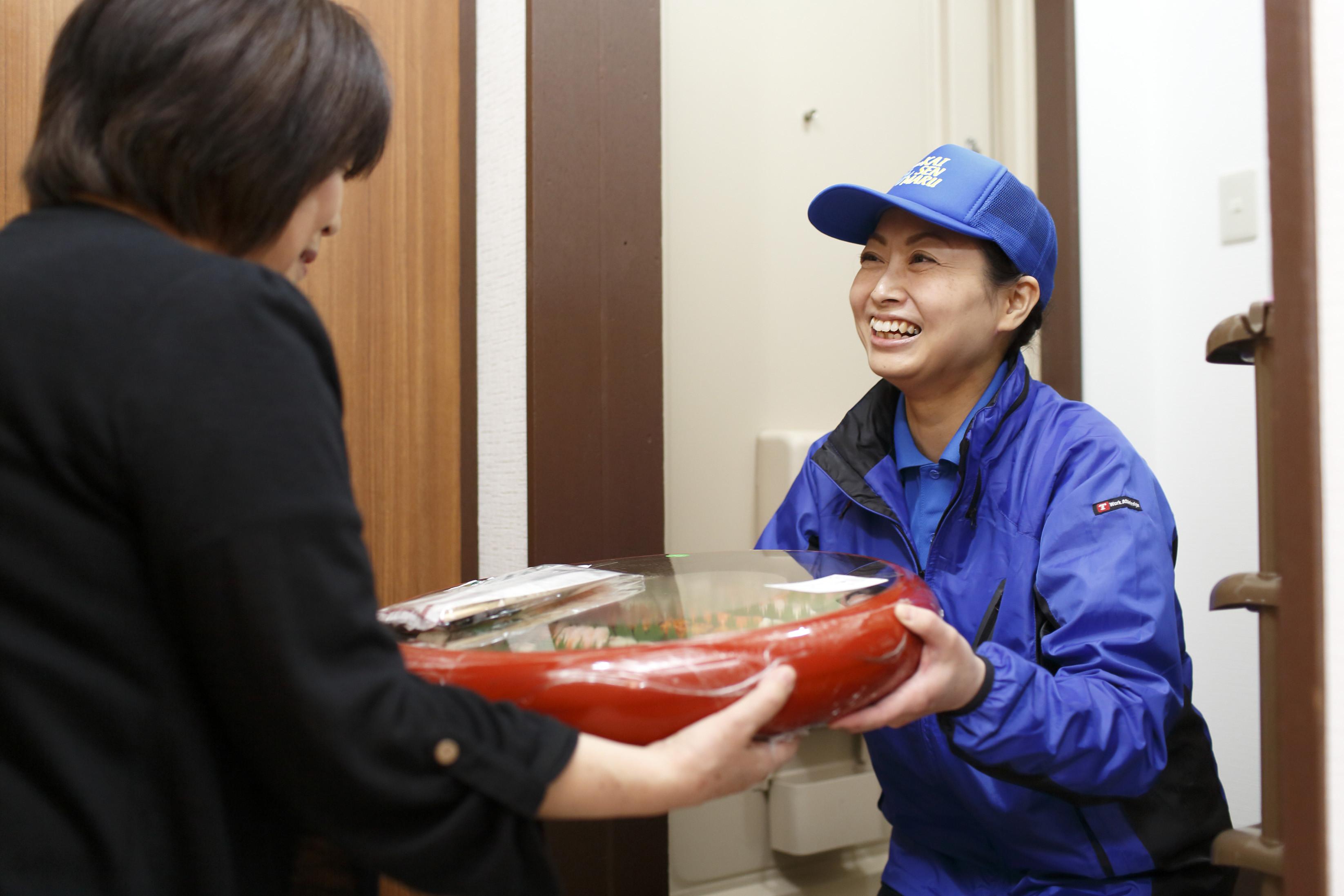 札幌海鮮丸 鶴岡店 デリバリー(配達)スタッフのアルバイト情報