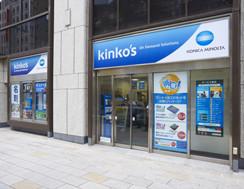 キンコーズ・銀座一丁目店 のアルバイト情報