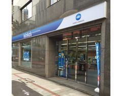 キンコーズ・淡路町店 のアルバイト情報