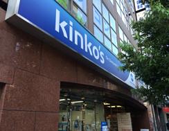 キンコーズ・御堂筋本町店 のアルバイト情報