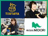 MEDIA PARK MIDORI 福島南店のアルバイト情報