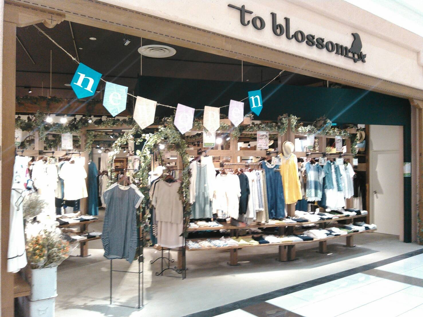 to blossom 八千代緑が丘店 のアルバイト情報