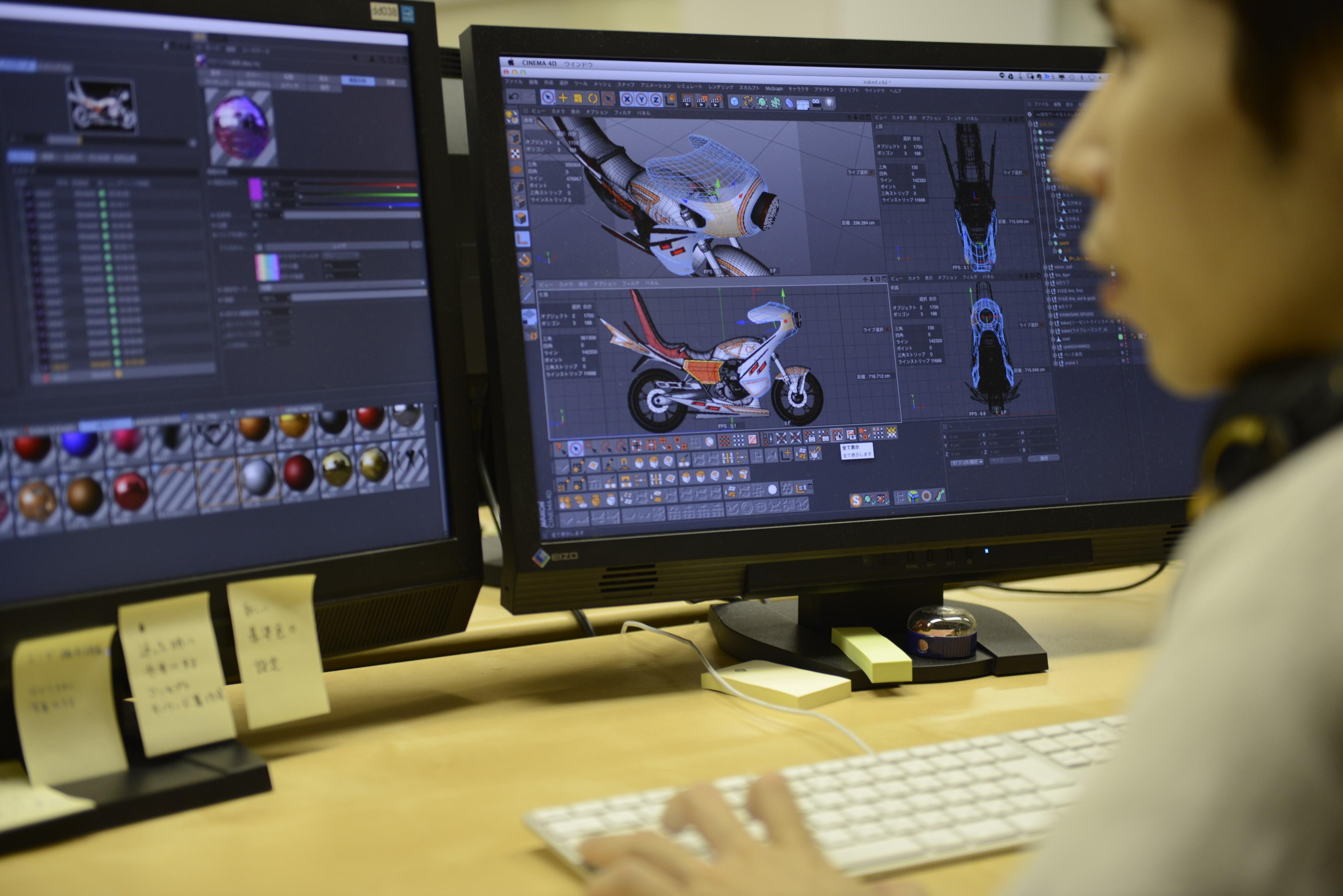 株式会社Donuts 3DCGデザイナーのアルバイト情報