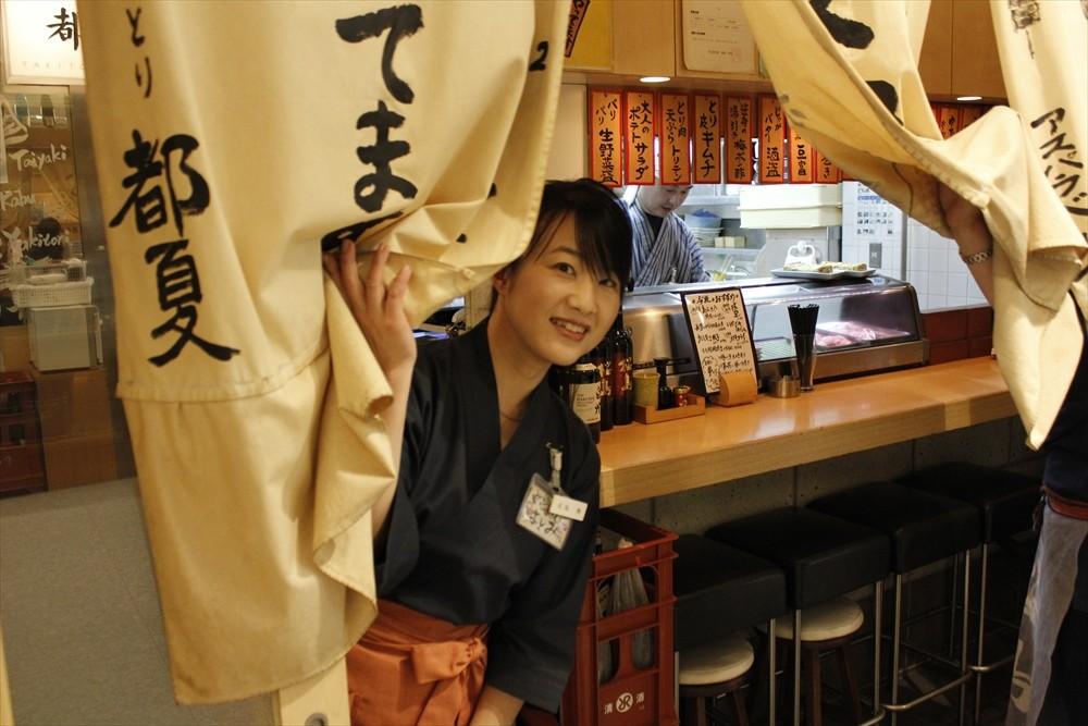 都夏(つげ) 大手町店 のアルバイト情報