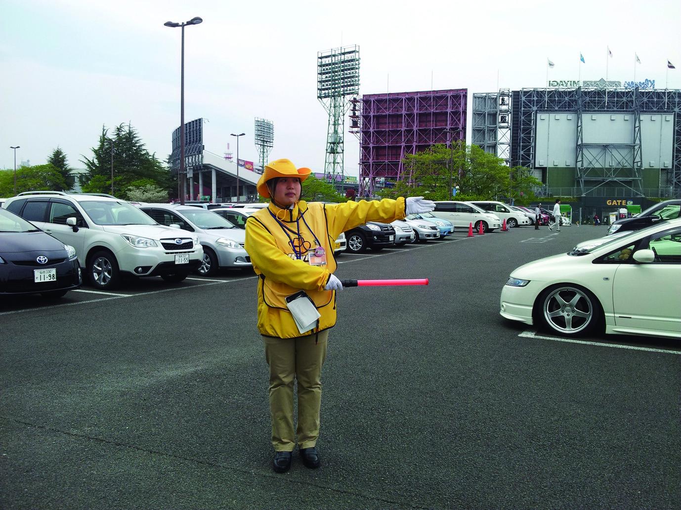 車両誘導スタッフ 一関市エリア 東洋ワークセキュリティ株式会社 一関営業所のアルバイト情報