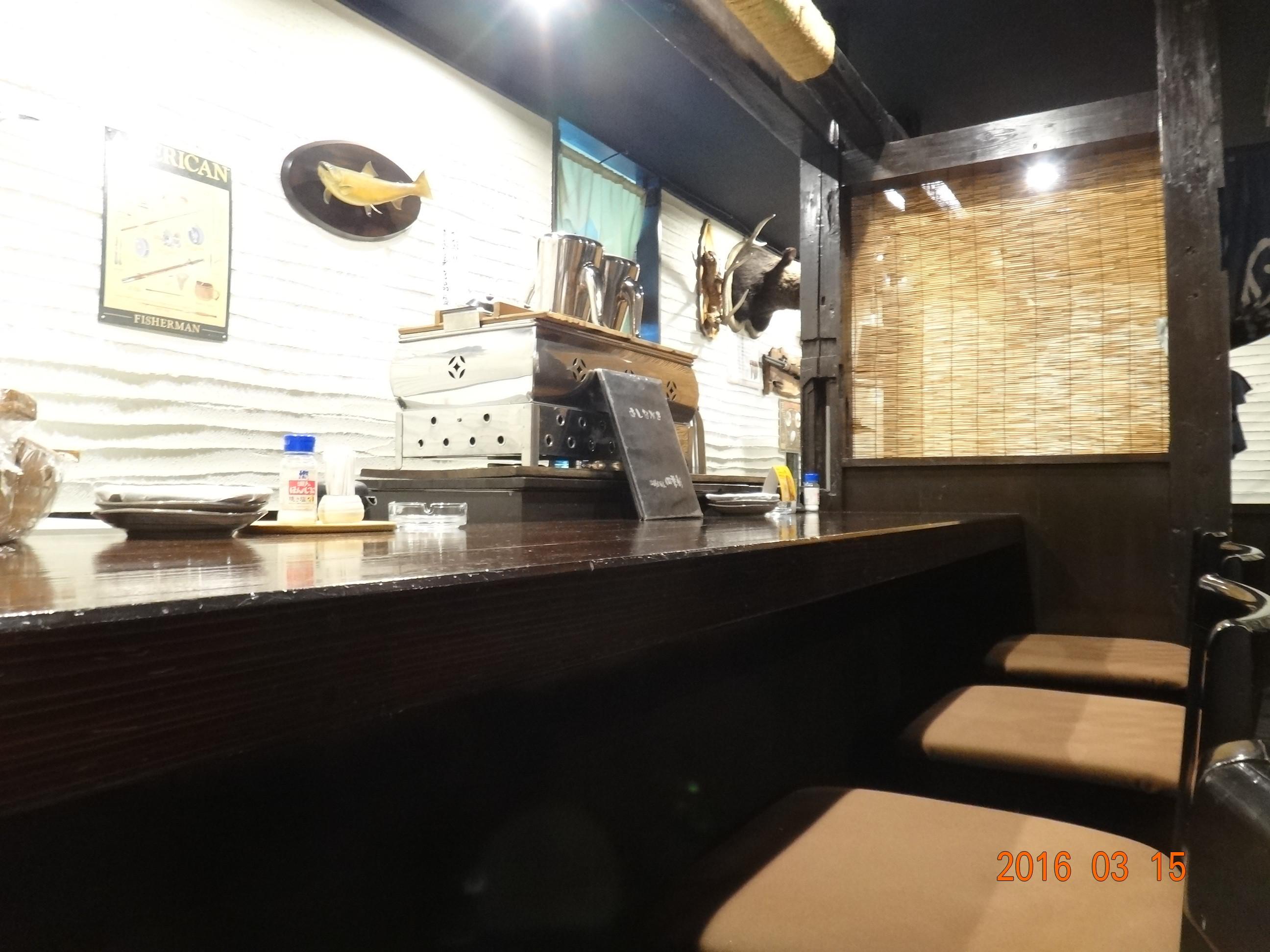 海鮮居酒屋四季彩 のアルバイト情報