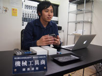iPhone商店 高田馬場店 のアルバイト情報