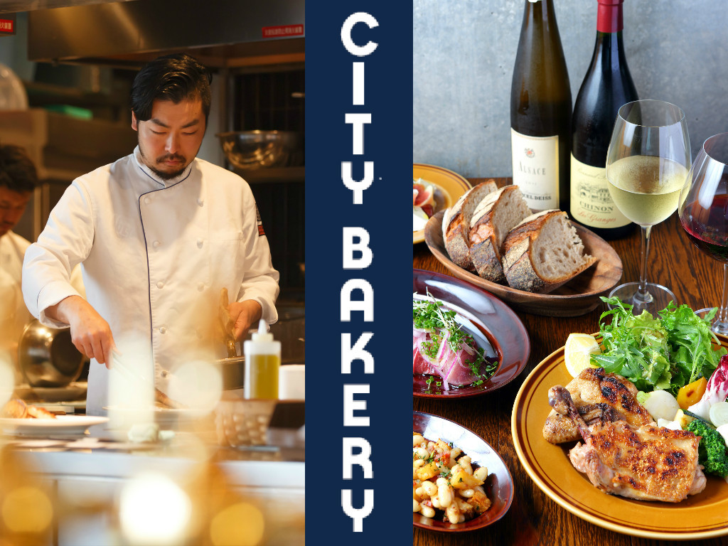 THE CITY BAKERY 品川 のアルバイト情報
