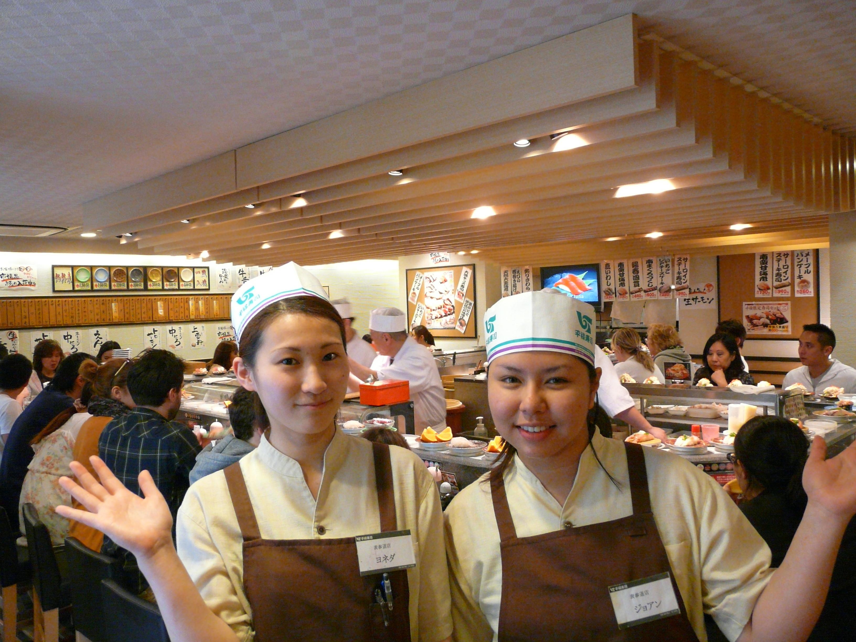 あじこう 札幌中央すすきの店 のアルバイト情報