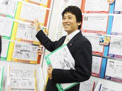 住宅情報館株式会社 住宅情報館 昭島店のアルバイト情報