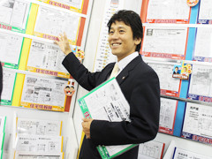 住宅情報館株式会社 住宅情報館 花小金井店のアルバイト情報