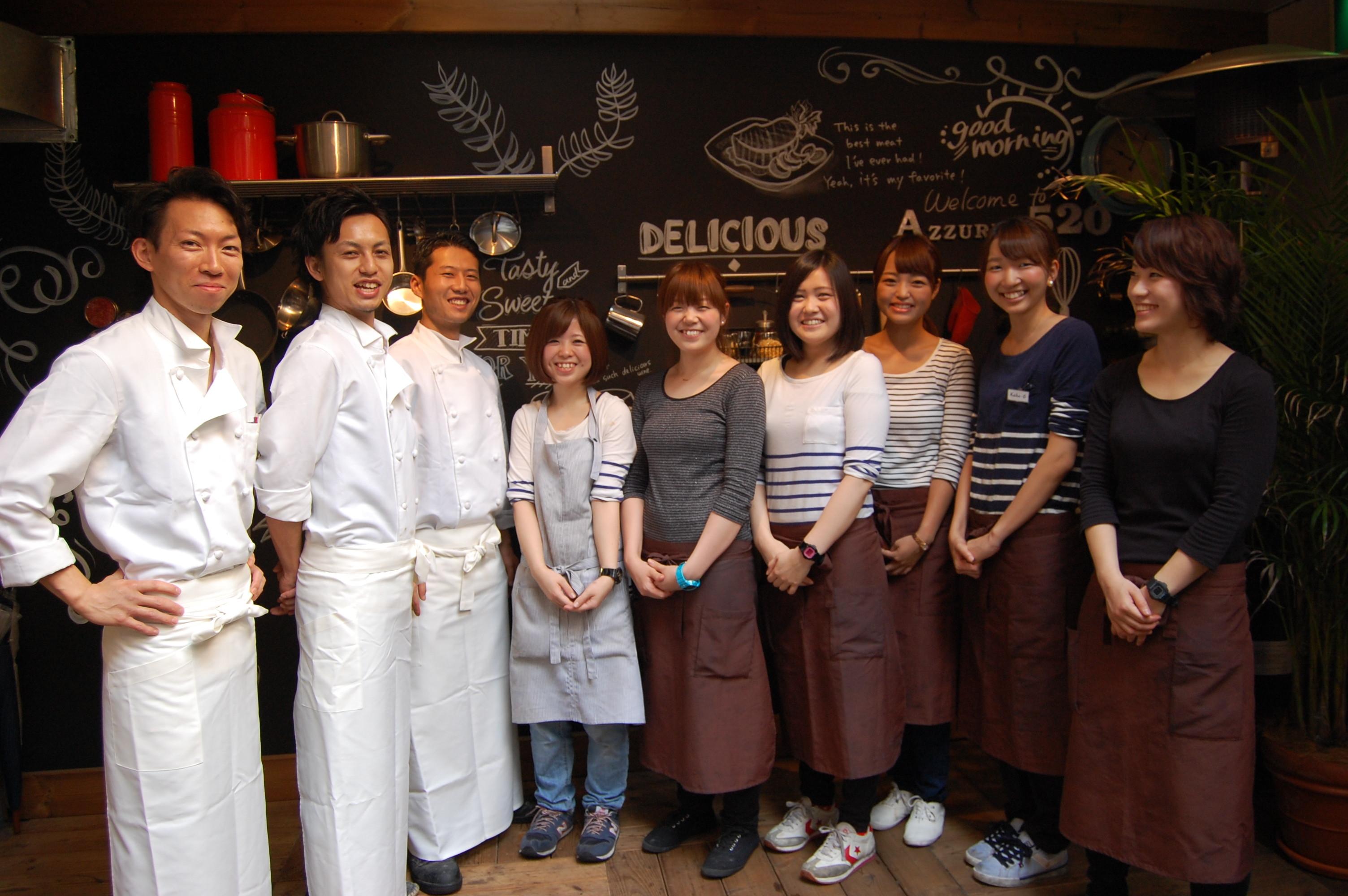 Azzurro520成田店 のアルバイト情報