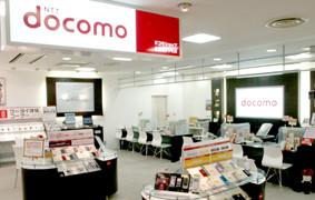ドコモショップ 竹の塚店(S.P.E.C株式会社)のアルバイト情報