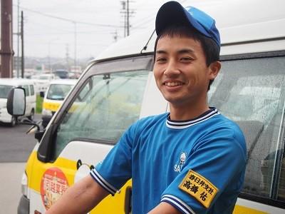 サカイ引越センター 名古屋東支社のアルバイト情報
