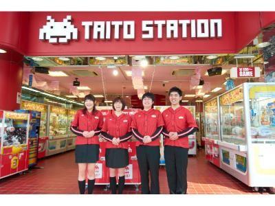 タイトーステーション イオン佐野新都市店 のアルバイト情報