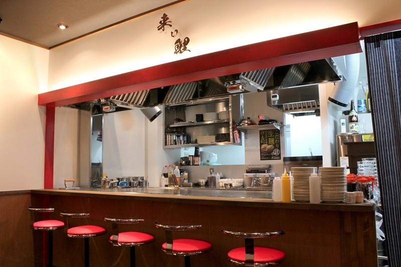 広島お好み焼き 鉄板居酒屋 来い鯉 のアルバイト情報