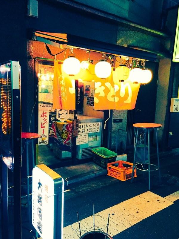 大塚酒場 のアルバイト情報