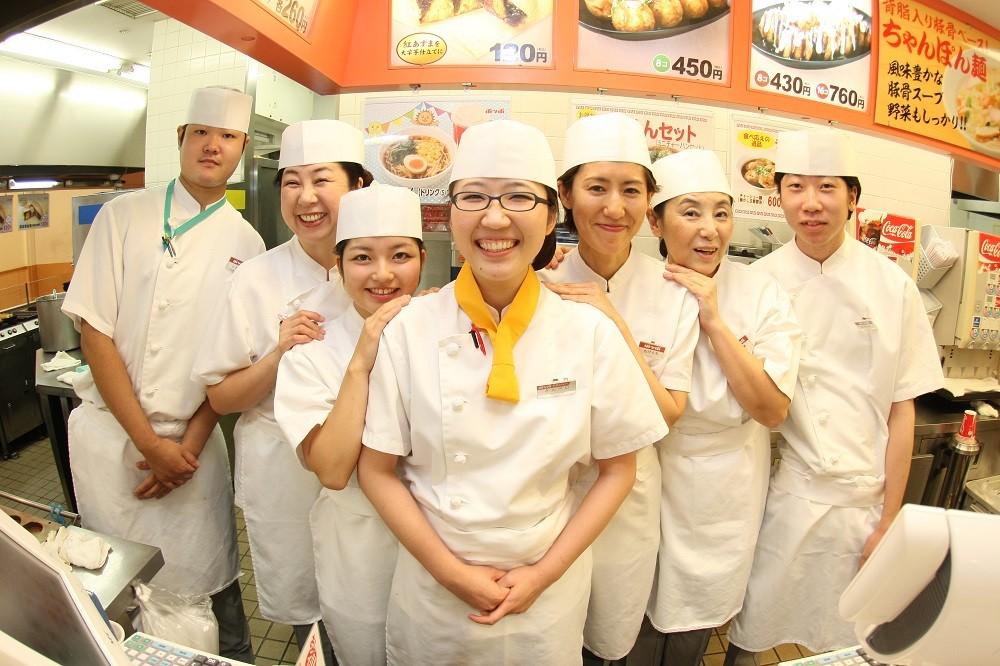 ポッポ 釧路店のアルバイト情報