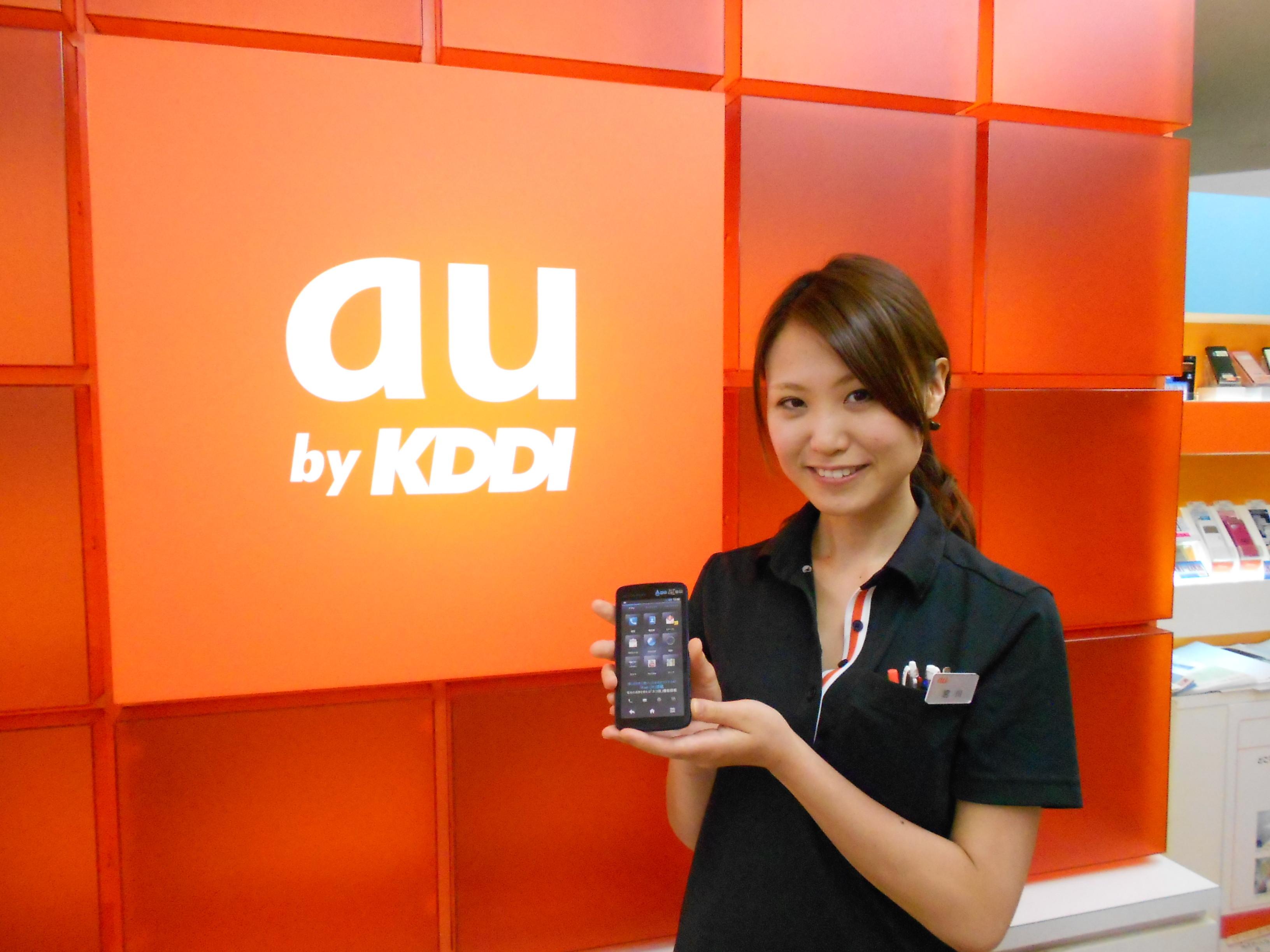auショップ 久米川(株式会社シエロ)のアルバイト情報