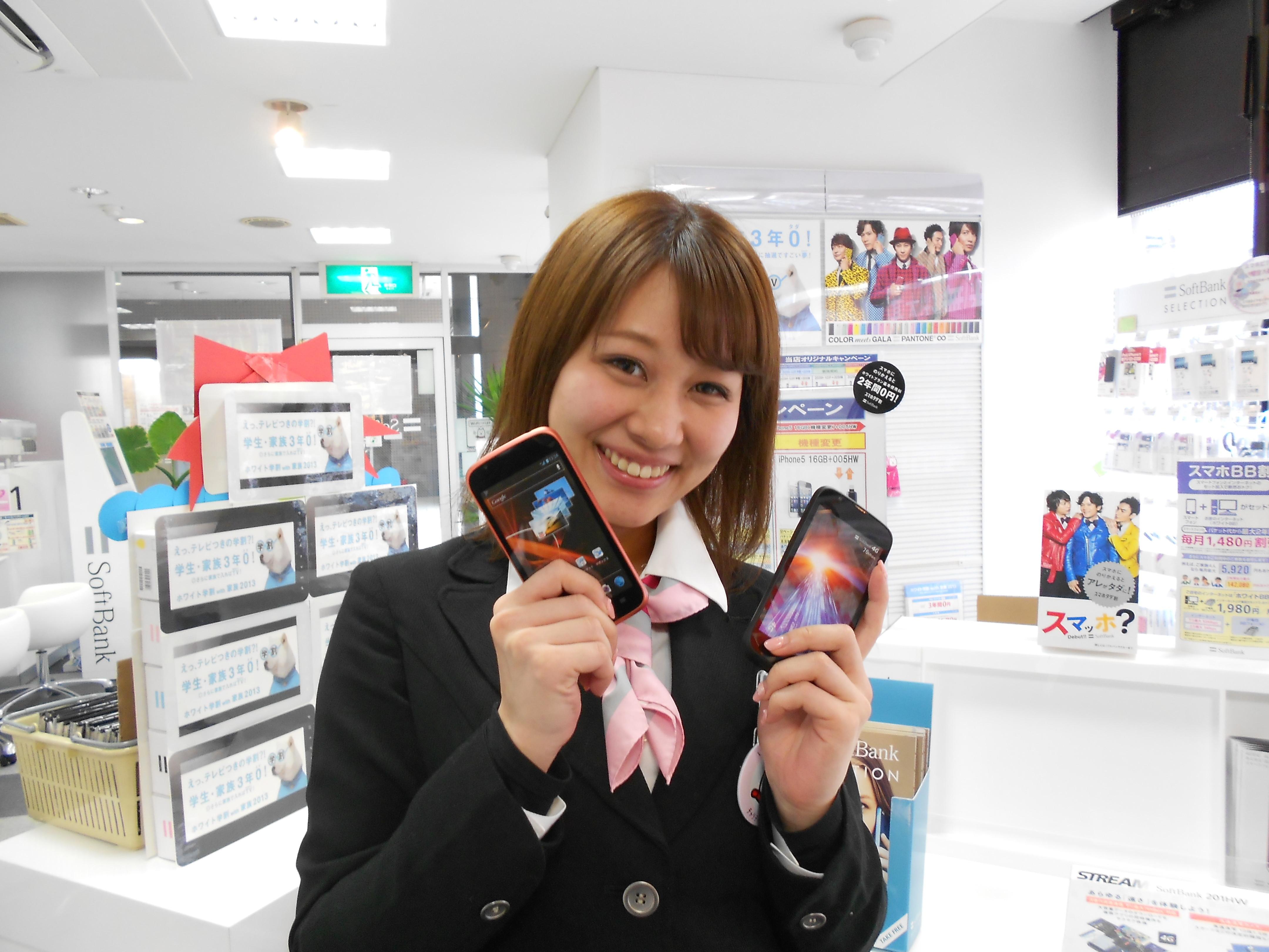 ソフトバンク 新前橋フォレストモール(株式会社シエロ)のアルバイト情報