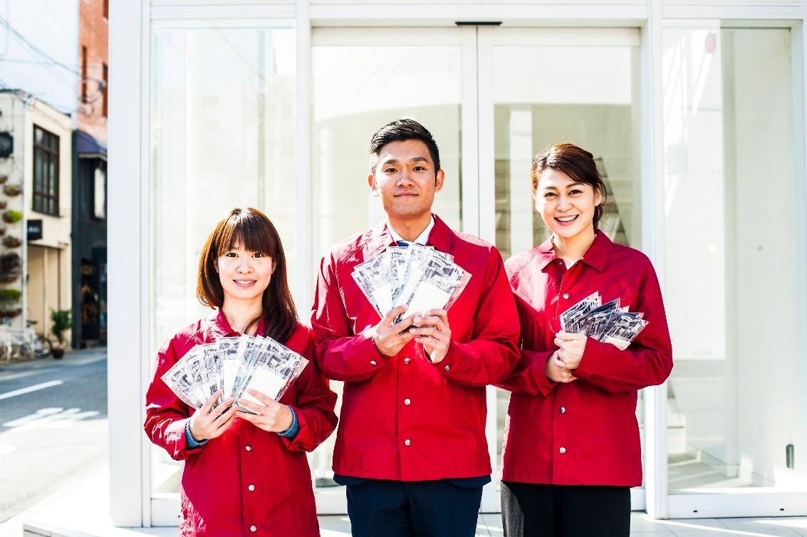 株式会社ヨシムラ・ディー・エフ・トレーディング のアルバイト情報