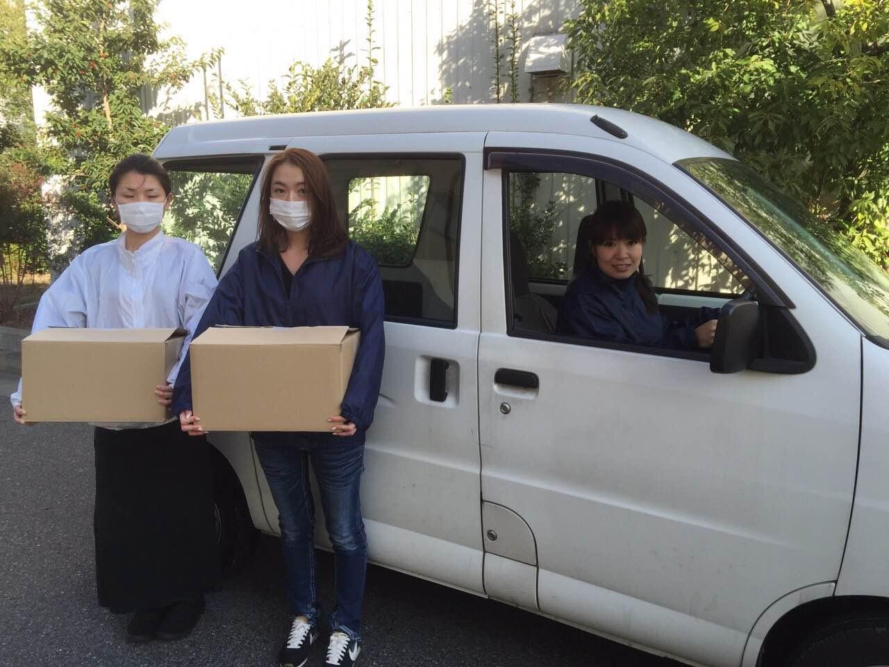 株式会社ヨシムラ・ディー・エフ・トレーディング 配達スタッフ のアルバイト情報
