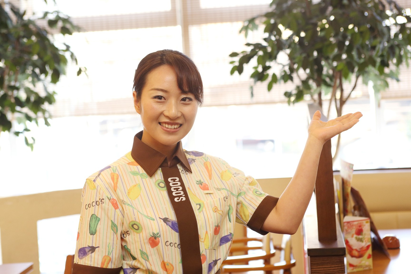 COCO'S(ココス) イオン具志川店 のアルバイト情報