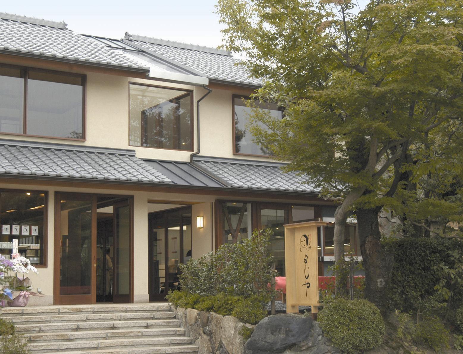 よーじや 嵯峨野嵐山店 のアルバイト情報