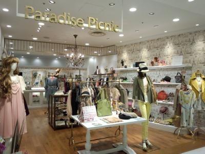Paradise Picnic(パラダイスピクニック) 津田沼店 のアルバイト情報