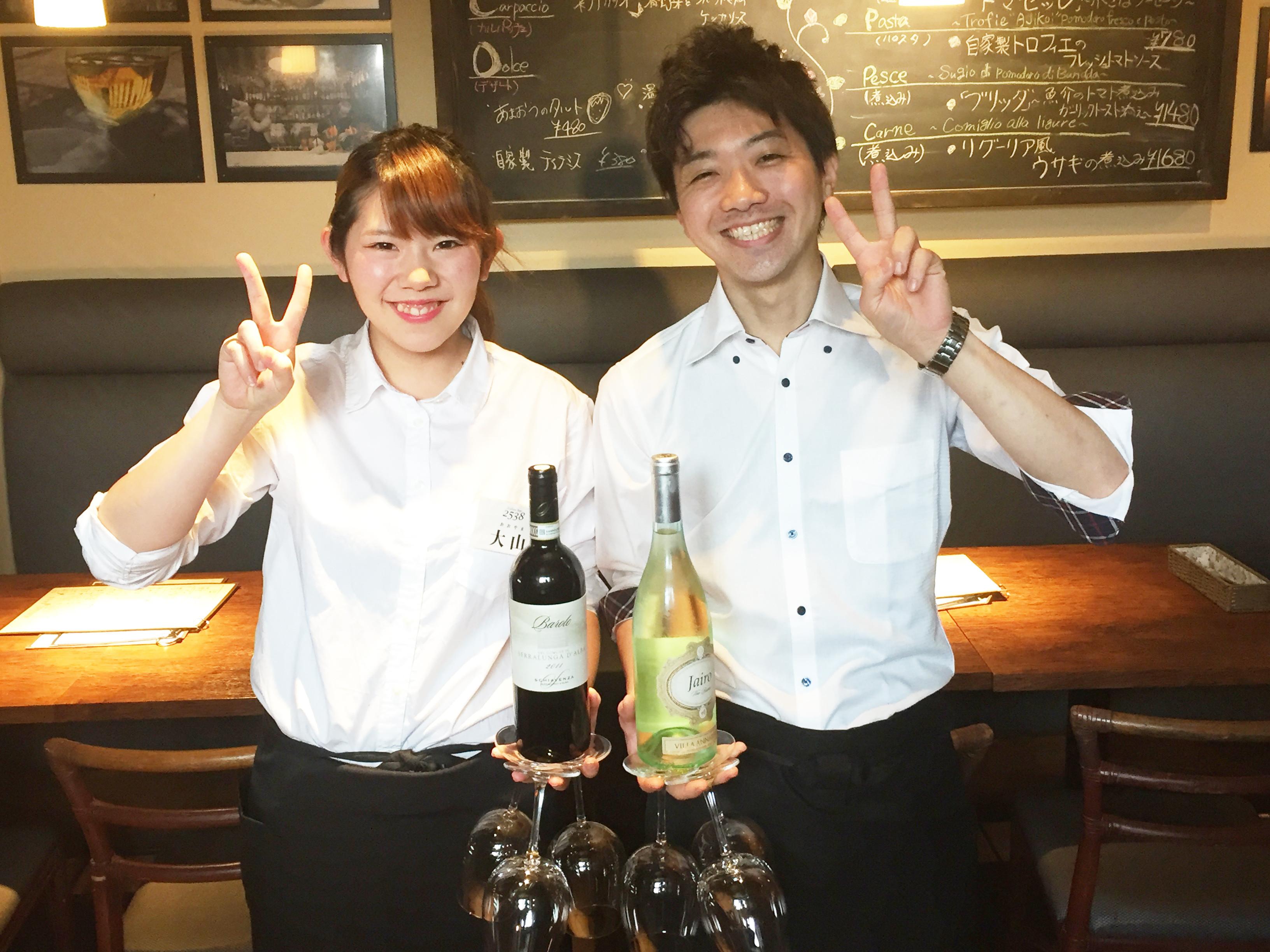 イタリアンバル2538(にこみや) 神田店 のアルバイト情報