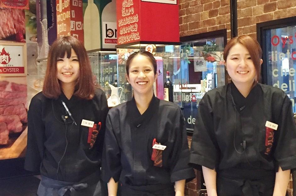 ダイニング彩 田町店 のアルバイト情報