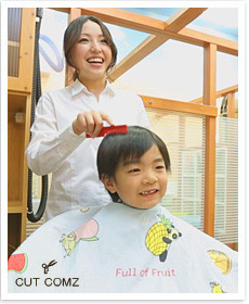 カットコムズ 新稲沢店のアルバイト情報