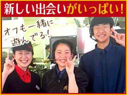マクドナルド イオンモール名古屋茶屋店 のアルバイト情報