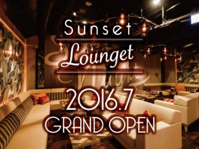 Sunset Lounget(サンセットラウンジェット) 広島 ホールスタッフのアルバイト情報