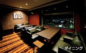 エスカイヤクラブ 新潟NEXT21店 のアルバイト情報