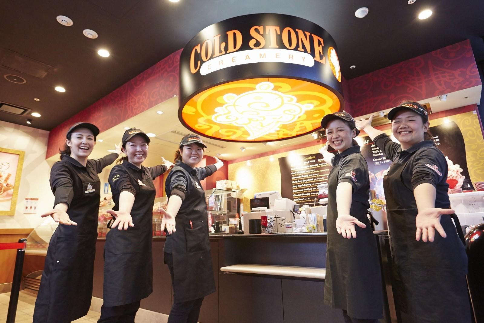 COLD STONE CREAMERY(コールドストーンクリーマリー) 越谷イオンレイクタウン店のアルバイト情報