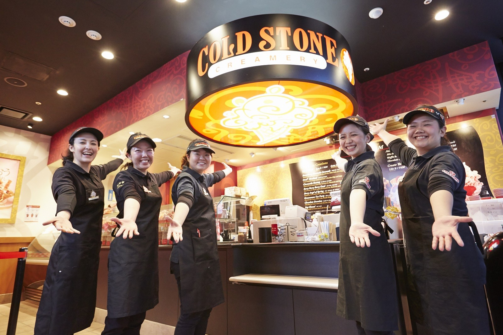 COLD STONE CREAMERY(コールドストーンクリーマリー) イオンモール京都桂川店のアルバイト情報
