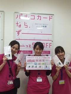 セゾンカウンター 広島パルコ のアルバイト情報