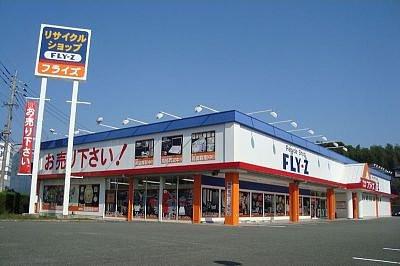リサイクルショップフライズ 久留米店 のアルバイト情報