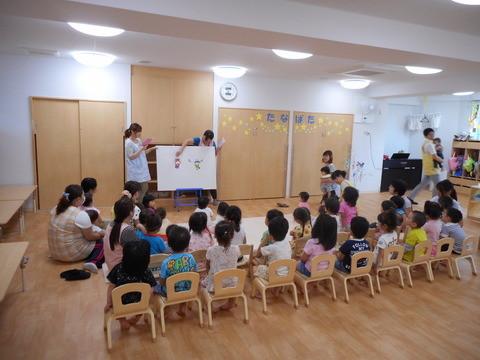 上板橋すきっぷ保育園 保育士のアルバイト情報