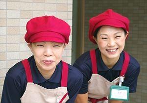 Cアミーユ 平和台 キッチンスタッフのアルバイト情報