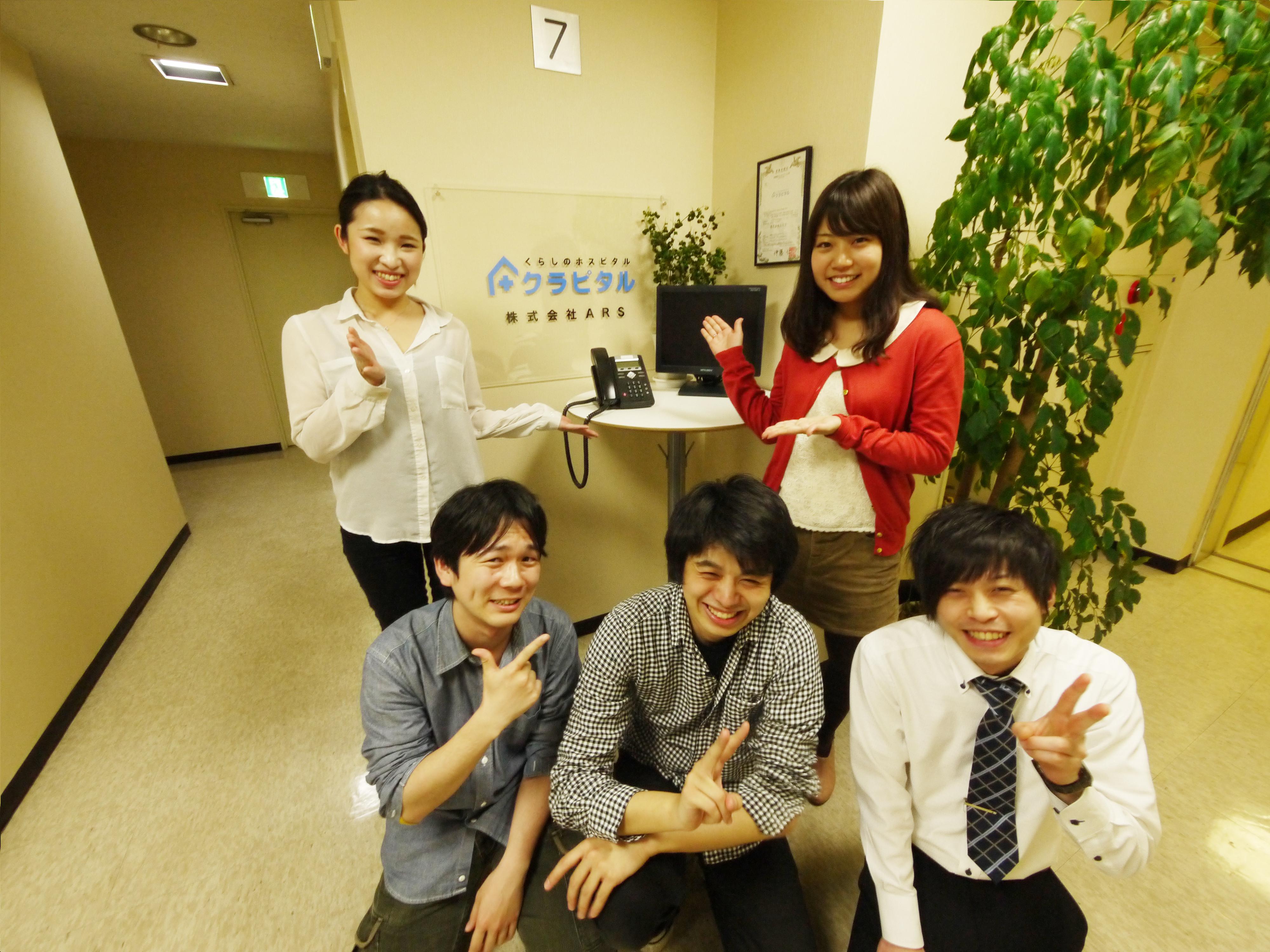 株式会社ARS 上野店 のアルバイト情報