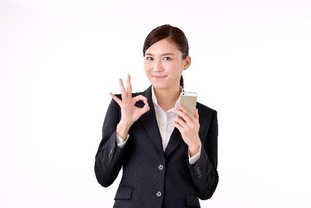 au販売スタッフ 大手門(株式会社ヴィクサス)のアルバイト情報