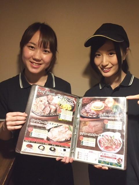 ステーキを食らえ!鶴亀屋総本店 のアルバイト情報