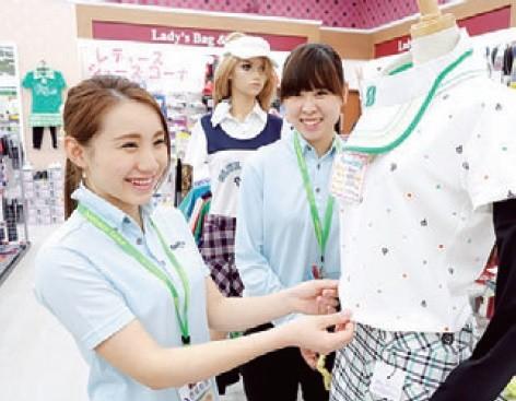 有賀園ゴルフ 桐生店 のアルバイト情報