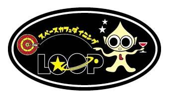 LOOP アミューズメントバー のアルバイト情報