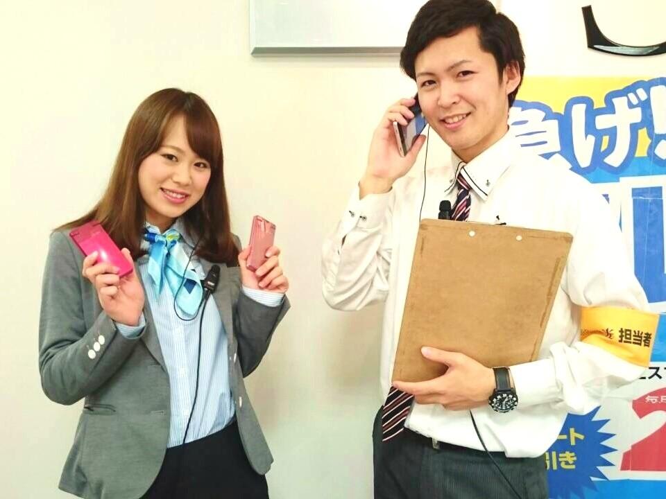ソフトバンク 東長崎駅前 のアルバイト情報